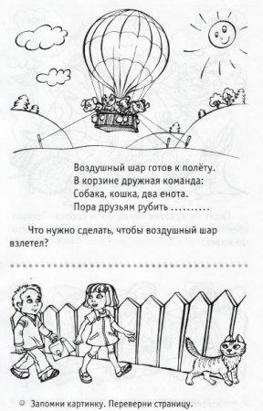 Логика Богдана Лема